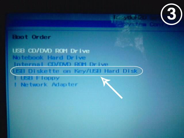HP Pavilion DV6 Format Atma ve Windows Kurulumu - Boot Cihazını Seç